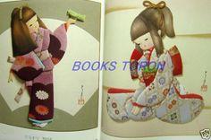 RARE Kurumie of Washi Paper Cloth Japanese Paper Craft Doll Pattern Book | eBay