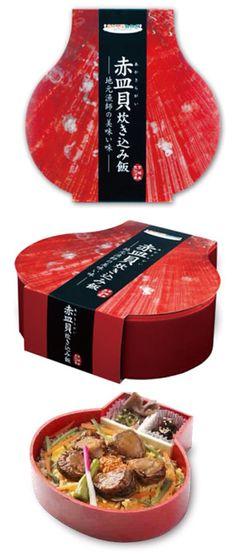 Shell-shaped bento box, Sendai Japan