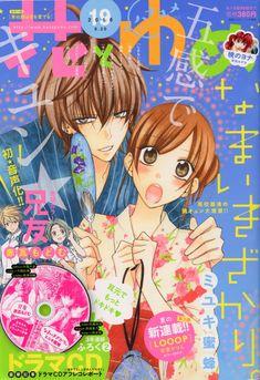September 2016 Manga Purchases