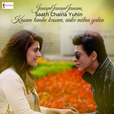 Dilwale Love Songs Lyrics, Cool Lyrics, Song Lyric Quotes, Movie Quotes, Pretty Lyrics, Bollywood Movie Songs, Bollywood Quotes, Bollywood Couples, Dilwale 2015