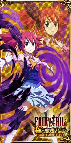 Natsu Fairy Tail, Fairy Tail Girls, Fairy Tail Anime, Fairytail, Nalu, Sword Art Online, Online Art, Harry Potter Games Online, Evergreen Fairy Tail