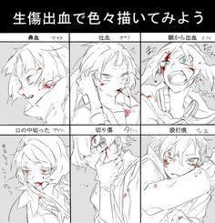 Drawing Reference Poses, Drawing Tips, Art Reference, Manga Drawing Tutorials, Art Tutorials, Figure Sketching, Drawing Expressions, Dibujos Cute, Art Poses