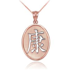 "Two-Tone Rose Gold Chinese ""Health"" Symbol Oval Pendant Necklace Gold Room Decor, Gold Rooms, Om Necklace, Pendant Necklace, Om Pendant, Buddha Jewelry, Health Symbol, Chinese Symbols, Rose Gold Chain"