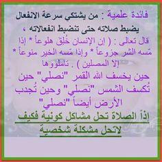DesertRose,;,سبحان الله,;,