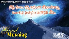 top telugu quotes: inspirational good morning telugu messages quotes ...