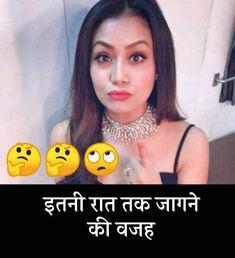 Jokes In Hindi, Funny Jokes, Funny Stuff, Sunshine, Lol, Feelings, Quotes, Funny Things, Quotations