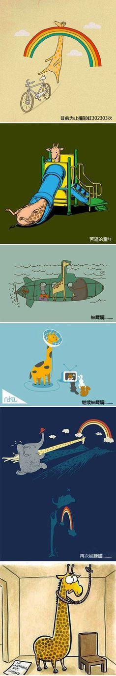 Giraffe problems.