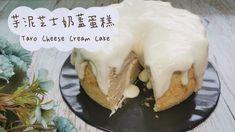 Cheese Cakes, Cream Cake, Meat, Chicken, Food, Cheesecakes, Custard Cake, Cream Pie, Essen