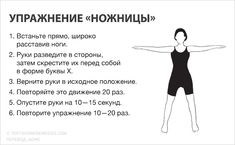 figure- 6 exercises for beautiful hands – FunnyReps Fitness Tips, Health Fitness, Lose Arm Fat, Lose Weight, Perfect Body, Beautiful Hands, Beauty Secrets, How To Stay Healthy, Fitness Inspiration
