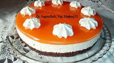 Τουρτά με κρέμα πορτοκαλάδας και κρέμα τυριου απο τη Σοφη