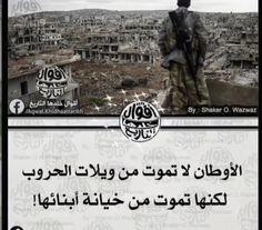 Attack On Titan Aesthetic, Wisdom, Kurdistan, Lebanon, Quotes, Quote, Lyrics, Quotations, Shut Up Quotes