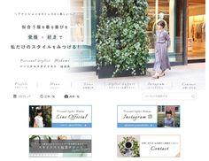 パーソナルスタイリスト ほほみ様のアメブロカスタマイズを制作しました。 Web Design, It Works, Stylists, Profile, Happy, Instagram, User Profile, Design Web, Ser Feliz