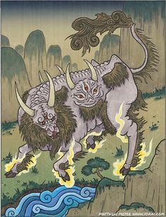 Because of its incredible knowledge of the various kinds of yokai and monsters…