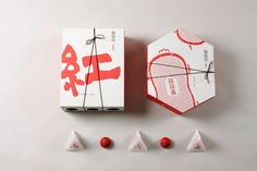 New Bakery Products on Packaging of the World - Creative Package Design Gallery