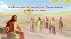 Evangelio de hoy | La diferencia entre el ministerio del Dios encarnado ...