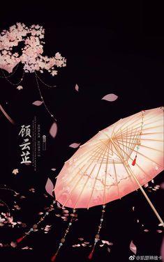 Asian Wallpaper, Scenery Wallpaper, Wallpaper Backgrounds, Fantasy Landscape, Landscape Art, Fantasy Art, Motion Wallpapers, Animes Wallpapers, Japan Painting
