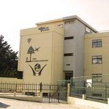 Colégio Nossa Senhora do Rosário
