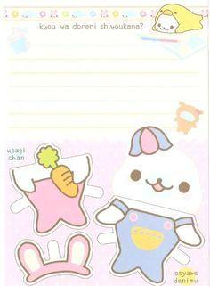 Mamegoma letter paper
