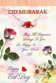 Cool Sms Eid Al-Fitr Greeting - cd337ba052fd3f7f8cd434503cec9489--eid-mubarak-greetings-happy-eid-mubarak  Perfect Image Reference_943972 .jpg