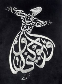 Whirling dervish with Arabic calligraphy. Arabic Calligraphy Art, Arabic Art, Aluminum Foil Art, Mystic Symbols, Foto Gif, Islamic Paintings, Ancient Mesopotamia, Scratch Art, Turkish Art