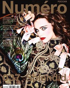 Emelie Hultqvist styled Jena Goldsack in Gucci for Numéro Russia December 2016 cover, photographed by Ellen Von Unwerth. Hair and make up by Daniel Martin and Mary Jane Frost. (source) Click here t…