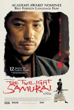 The Twilight Samurai (Tasogare Seibei) (2002)
