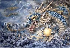 Blue Dragon (HAED)