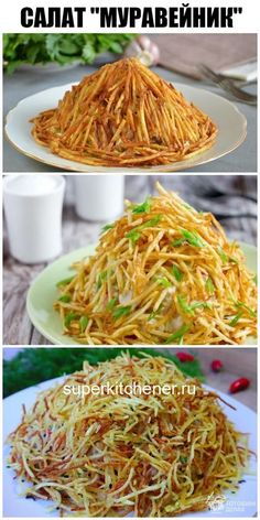 Prepped Lunches, Cooking Recipes, Healthy Recipes, Easy Casserole Recipes, No Cook Desserts, Russian Recipes, Food Photo, Salad Recipes, Good Food