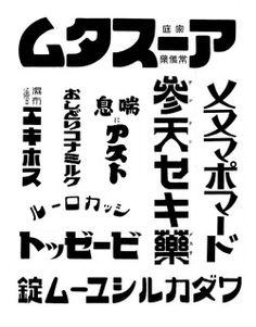 """moji: """" おしどりコナミルク  """""""