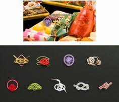 「ロゴ水引/博多久松おせち料理」 お正月にはかかせない、おせち料理のお飾りにも登場! 料理を引き立て、さりげなく上品さをプラスするデザインとなっています。