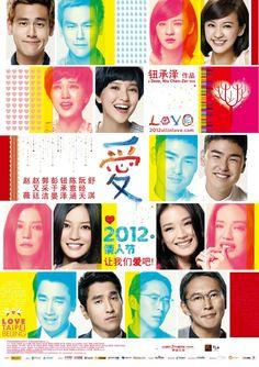 爱 / LOVE / Love ,    - www.vod718.com