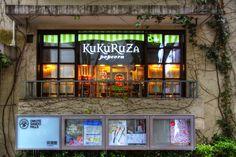 ポップコーンの人気店デス。 表参道ヒルズ同潤館にあります ポップコーンの行列店 ククルザ前にてHDR撮影。