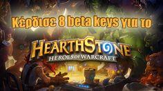 8 κλειδιά για τη beta του Hearthstone: Heroes of Warcraft για PC