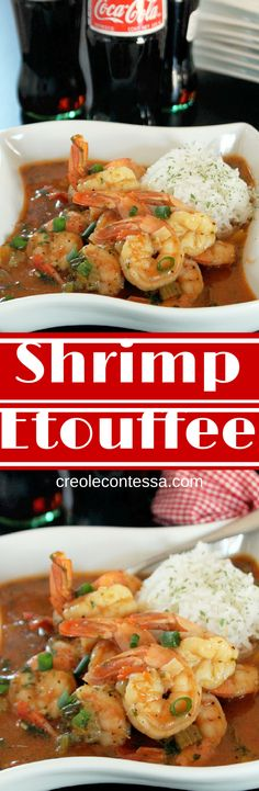 Shrimp Etouffee with Coca Cola and ESSENCE Festival 2015® #Spon #CokeEssenceFest