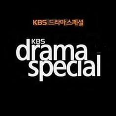 Watch new episode: KBS Drama Special 2014 / 드라마 스페셜 2014 2 Stone Day / 돌날