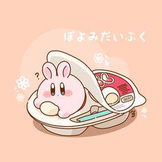 Cute Food Drawings, Cute Animal Drawings, Kawaii Drawings, Cute Pastel Wallpaper, Kawaii Wallpaper, Wallpaper Iphone Cute, Kawaii Art, Kawaii Anime, Kirby Memes