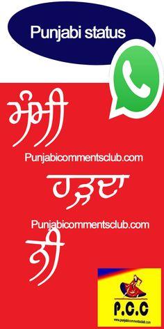 punjabi quotes| punjabi quotes attitude jatti |  punjabi quotes attitude respect|punjabi quotes attitude for boys | punjabi quotes attitude in english|punjabi quotes attitude funny| punjabi quotes attitude in hindi|punjabi quotes attitude in urdu | punjabi status ghaint| punjabi status life|punjabi status for whatsapp | punjabi status motivational|punjabi status ghaint for boys|punjabi status in hindi |punjabi status quotes    #punjabistatus #punjab Funny Quotes In Urdu, Status Quotes, Punjabi Status, Status Hindi, Punjabi Love Quotes, Attitude, Respect, Motivational, English