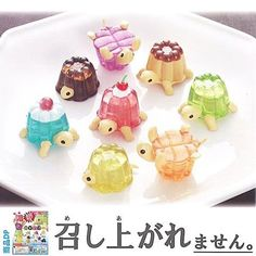 Image uploaded by 귀여운 심리. Find images and videos about cute, food and jelly on We Heart It - the app to get lost in wh… Cute Food, Yummy Food, Clay Turtle, Kreative Desserts, Cute Baking, Kawaii Dessert, Polymer Clay Kawaii, Rainbow Food, Cute Clay