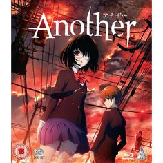 Another Collection (2 Discs) (Blu-ray) - Anime Blu-ray at Play.com (UK)