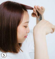 """前髪は小顔を叶える超・重要パーツ! セルフカット&スタイリングで実現できる""""小顔前髪""""を渡邉理佐の前髪で実証♪ 読者によるセルフカットテク&スタイリングポイントも公開しちゃうよ。"""