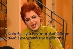 Funny Picture Quotes, Funny Quotes, Funny Pictures, Funny Memes, Jokes, Exam Quotes, Funny Greek, Make Smile, Funny Phrases