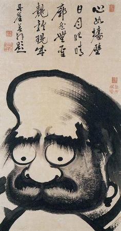伊藤若冲 達磨図 千葉市美術館で「帰ってきた江戸絵画 ギッター・コレクション展」を観た! の画像|とんとん・にっき