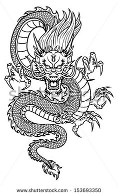 Traditional Asian Dragon. This is vector illustration ideal for a mascot and…