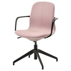 LÅNGFJÄLL Conference chair with armrests - Gunnared light brown-pink, white - IKEA Upholstery Foam, Upholstery Cleaner, Desk Chair, Swivel Chair, Seat Foam, Conference Chairs, Ikea Home, Ergonomic Office Chair, Chairs