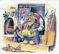 иллюстрация. Баба Яга.