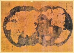 Oldest map of the world (1418 AD), Ming Dynasty. The map pictured above is said to be a copy of an original 1418 Ming Dynasty map, which potentially proves that in the 15th century, the Chinese were already exploring the shores of modern-day North America. This version was copied in 1763 by artist Mo Yi-tong and was sold for $500.