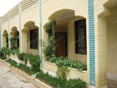 عکس دوم هتل پارسیان آزادی