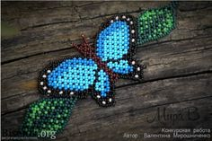 bracelet with blue butterfly Seed Bead Patterns, Beaded Bracelet Patterns, Beading Patterns, Beaded Bracelets, Bead Crafts, Jewelry Crafts, Butterfly Crafts, Blue Butterfly, Beaded Animals