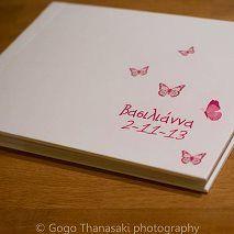 Baby Album !!! Wedding Albums, Baby Album, Photography, Photograph, Baby Scrapbook, Wedding Scrapbook, Fotografie, Photoshoot, Fotografia