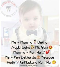 Tum e ho😍😘😜 Funny Quotes For Kids, Love Quotes, Haiku, Hindi Quotes, Face, Qoutes Of Love, Quotes Love, Haikou, Faces